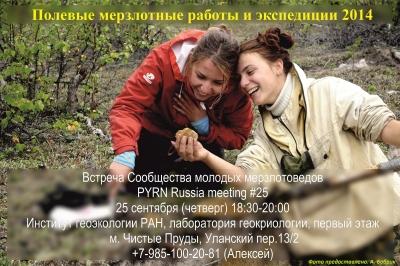 b_400_400_16777215_00___images_news_pyrn_pyrn_27_3.jpg