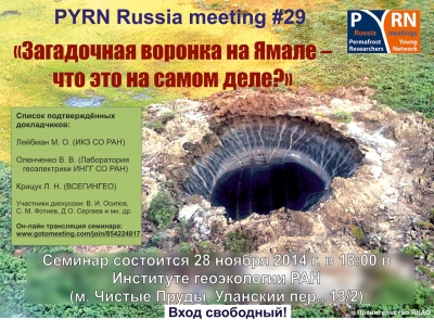b_400_400_16777215_00___images_news_pyrn_pyrn_29_rus.jpg